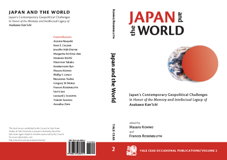 cover spread, Japan and the World